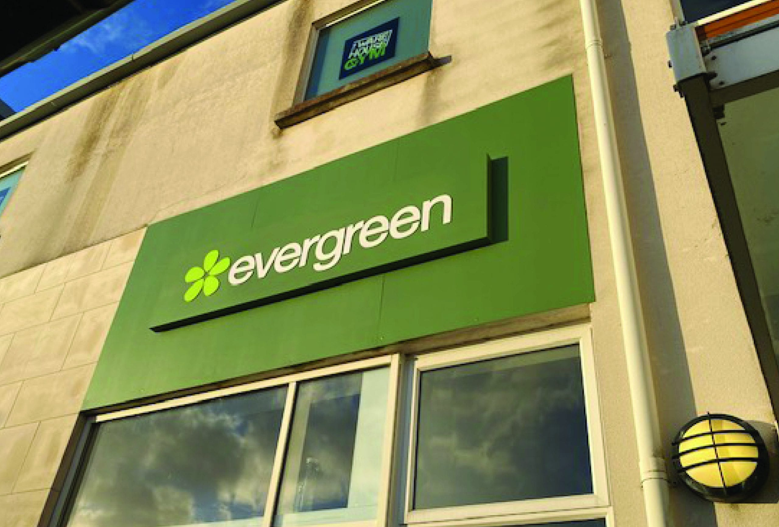 Lightbox for Evergreen