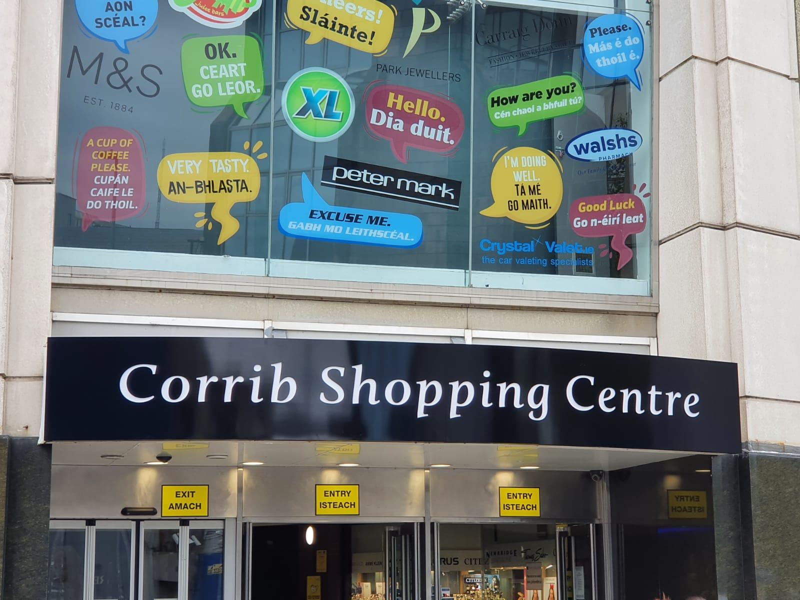 Lightbox for Corrib Shopping Centre